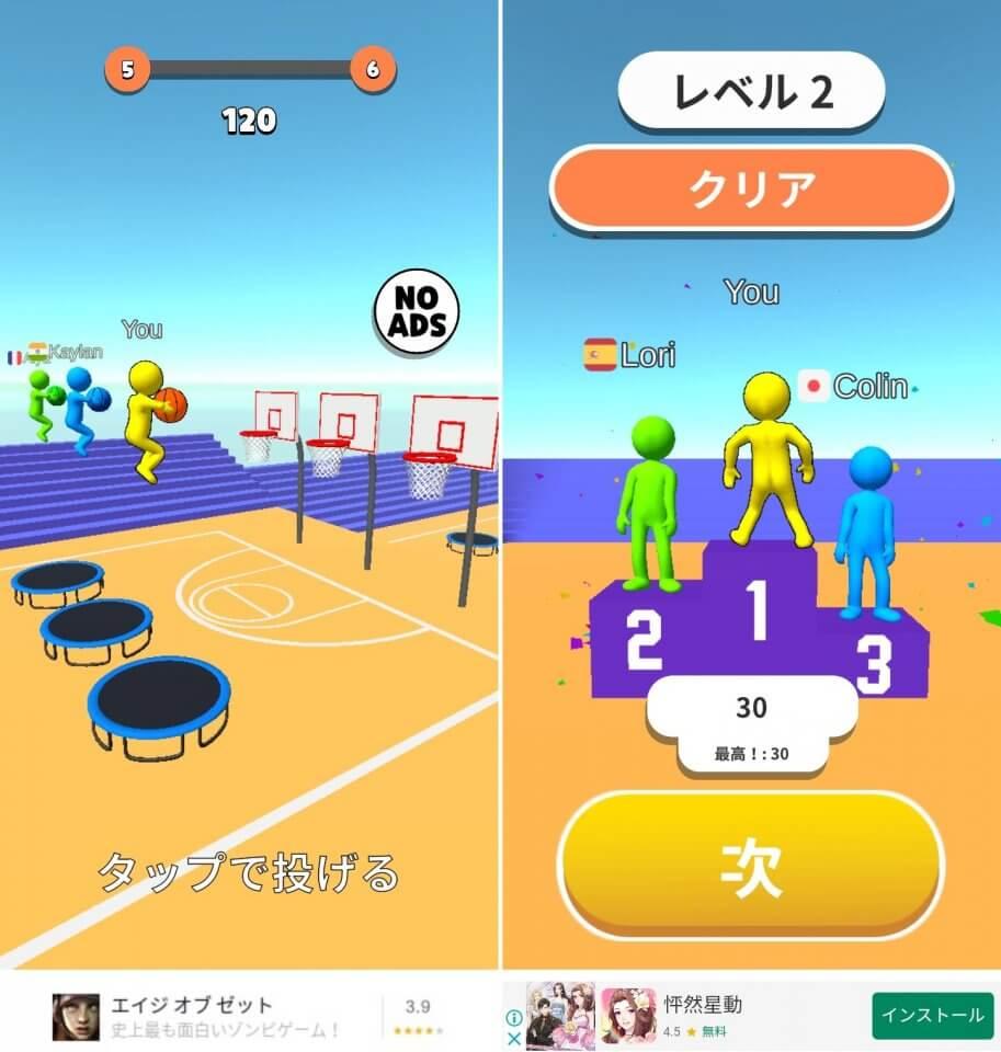 Jump Dunk 3Dレビュー画像