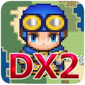 ドラゴンクェストラ2(DragonXestra2)