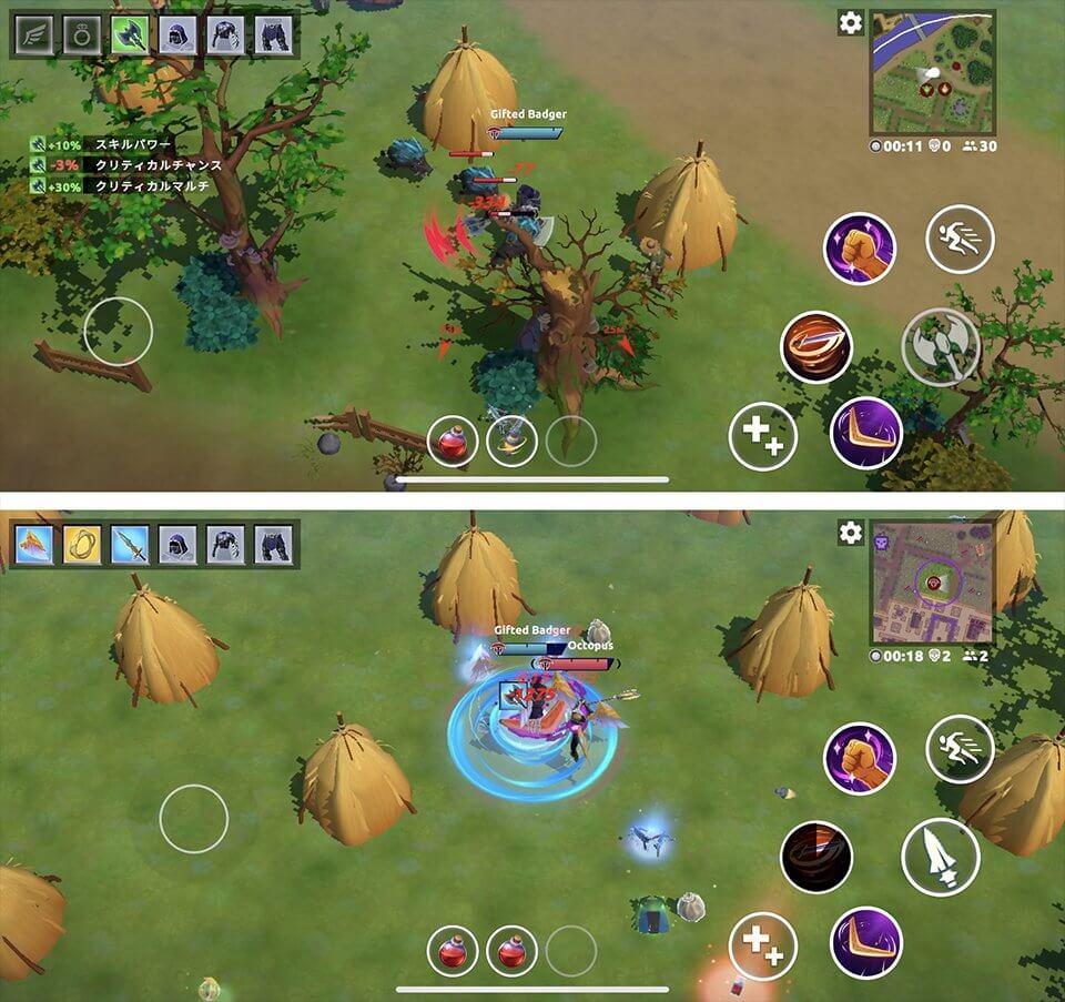 FOG - Battle Royaleのレビュー画像
