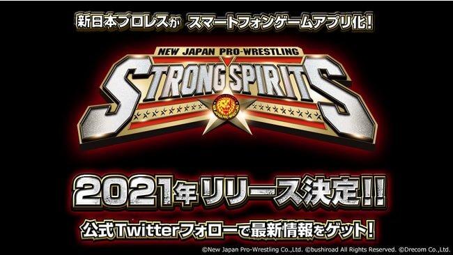 新日本プロレスSTRONG SPIRITS