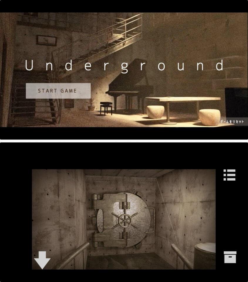 脱出ゲーム Underground