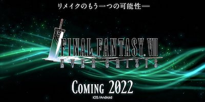 FINAL FANTASY VII EVER CRISIS 配信日と事前登録の情報