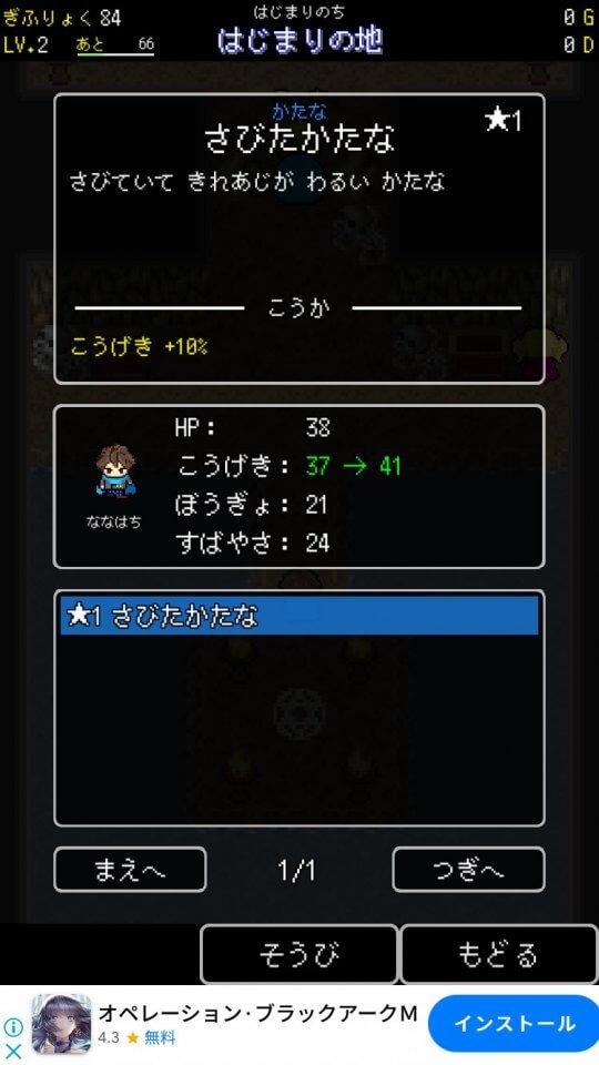gifuquest_05