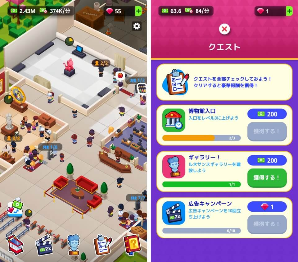 museum-tycoon_12