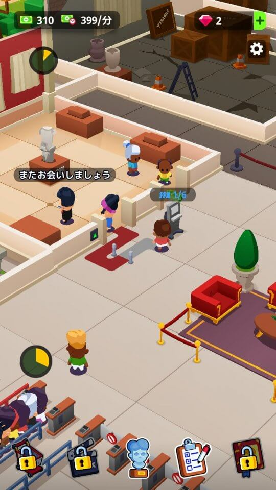 museum-tycoon_13