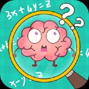 脳トレパズルゲーム - ブレーン Go
