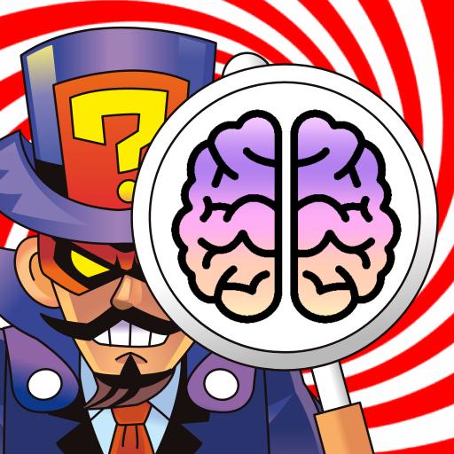 名探偵イグジット -謎解きゲーム-Dr.ブレインからの挑戦状!