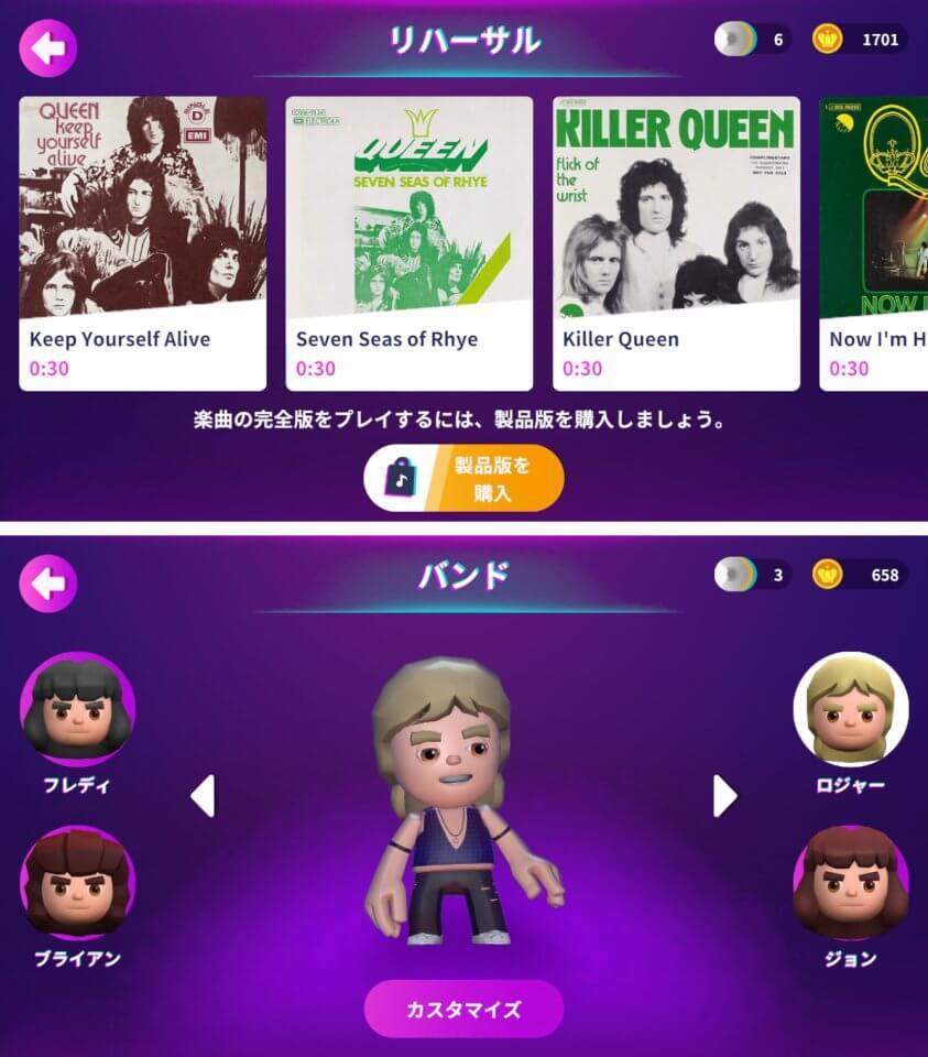 queen-rock-tour_04