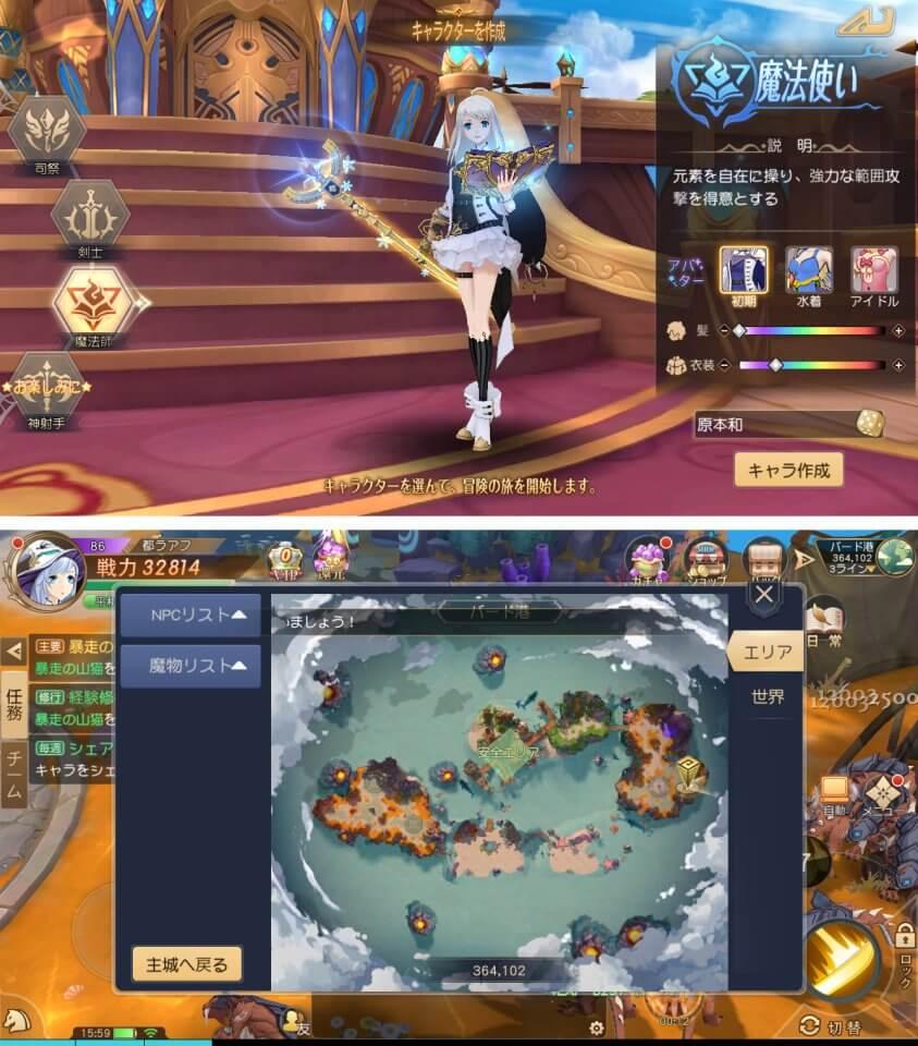 蒼空ファンタジー~運命のヴァルキュリア~   最新MMOオンラインゲーム亜里沙の情報館