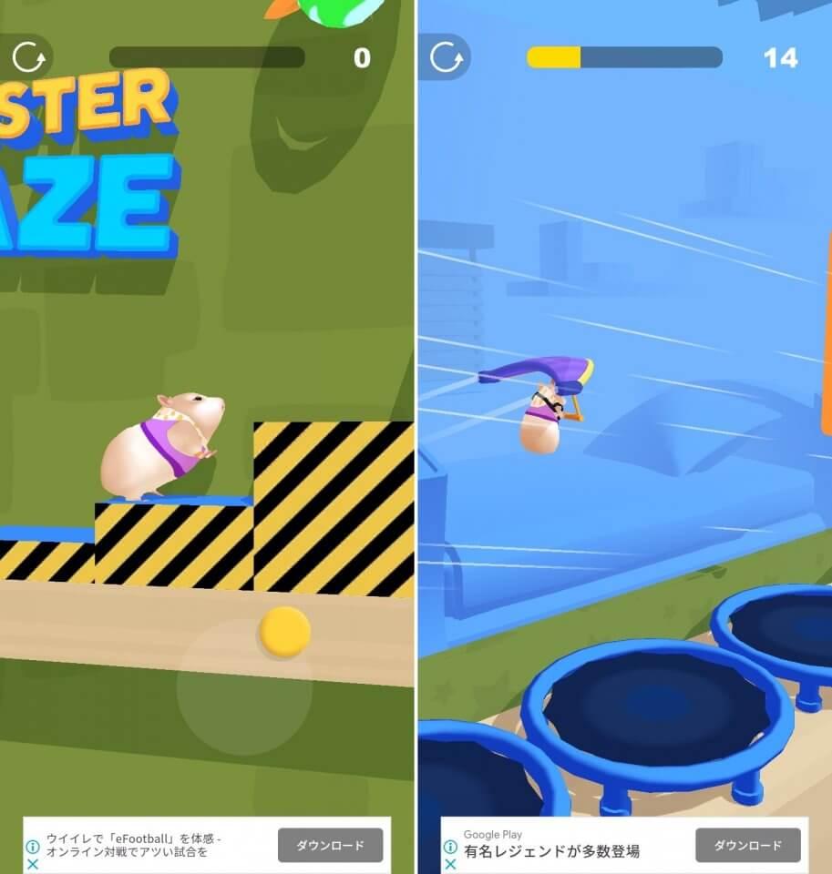 Hamster Mazeレビュー画像