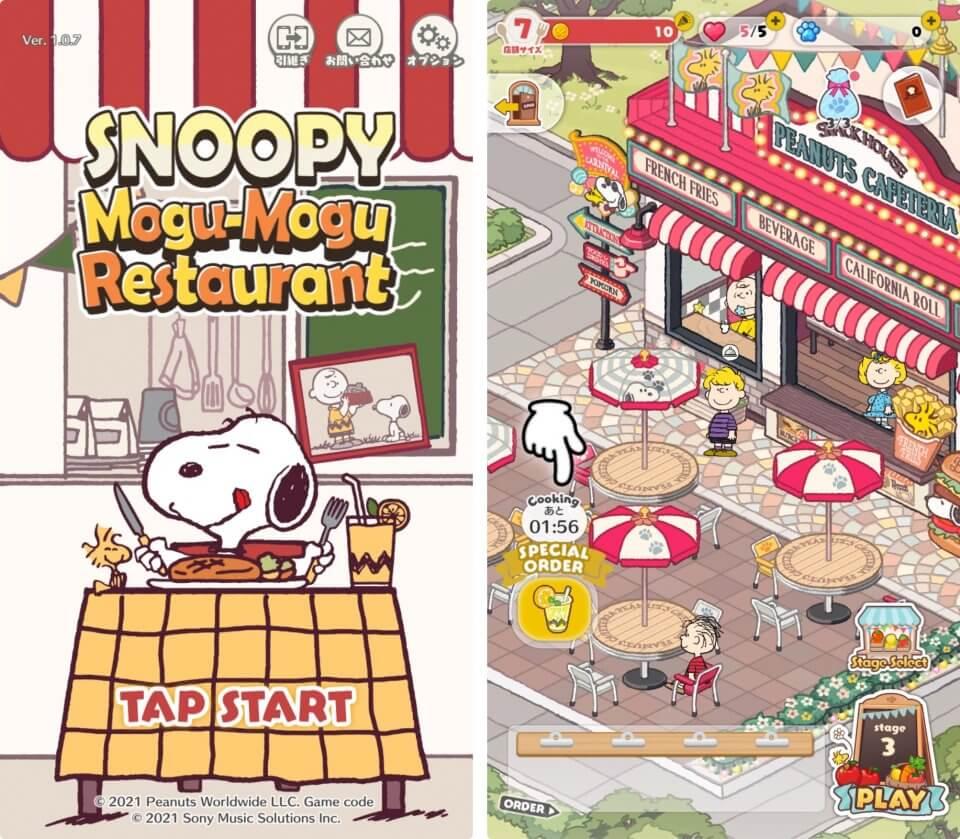 SNOOPY Mogu-Mogu Restaurant