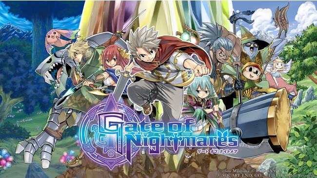 Gate of Nightmares(ゲート オブ ナイトメア)
