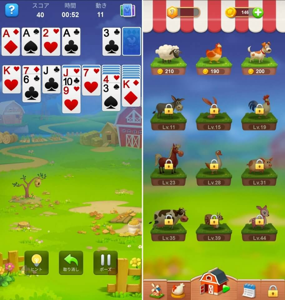 Solitaire-My Farm Friendsレビュー画像