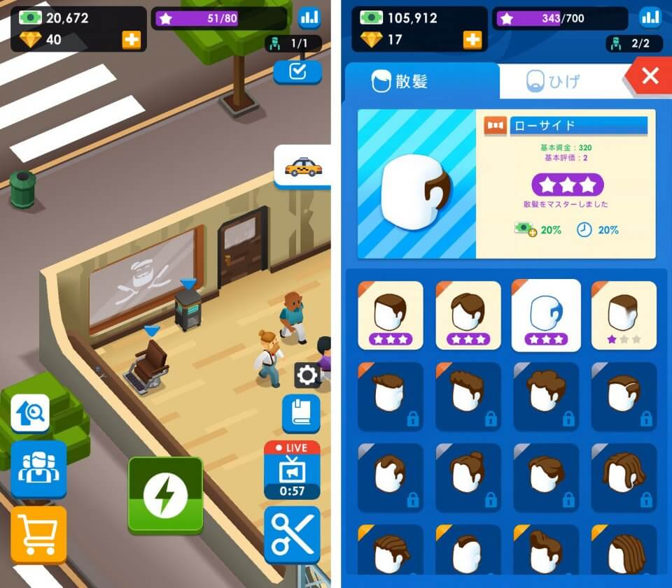 Idle Barber Shop Tycoon レビュー画像