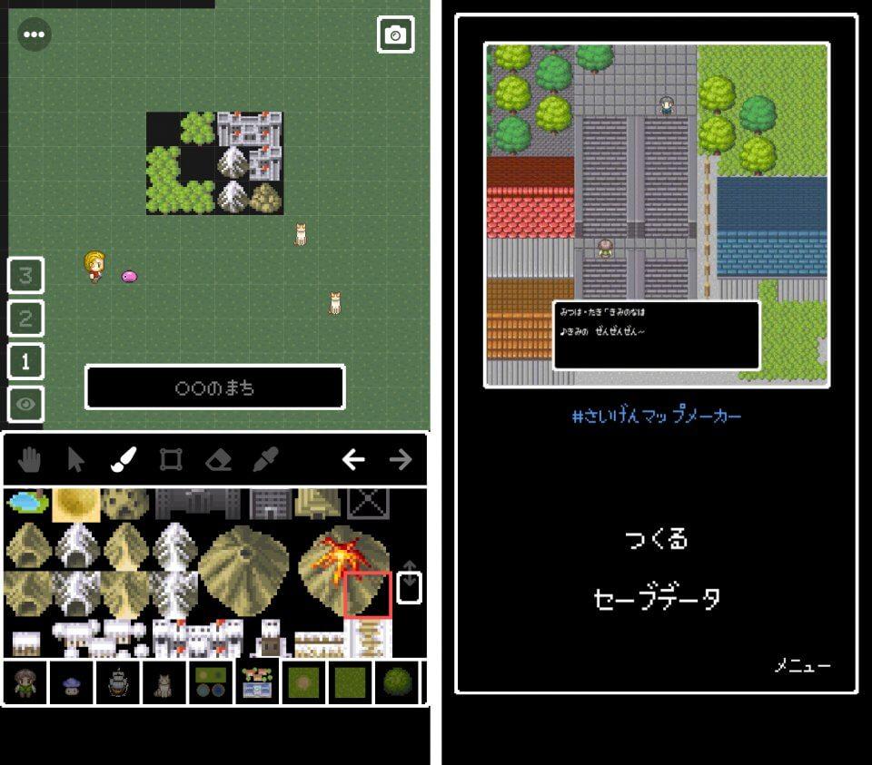 mapmaker_01