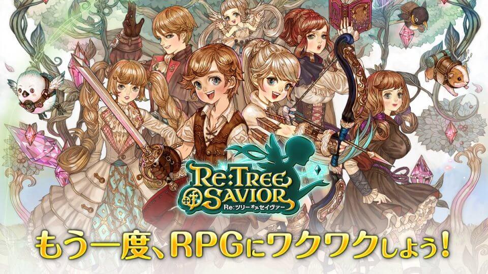 Re:Tree of Savior(リ・ツリーオブセイヴァー)