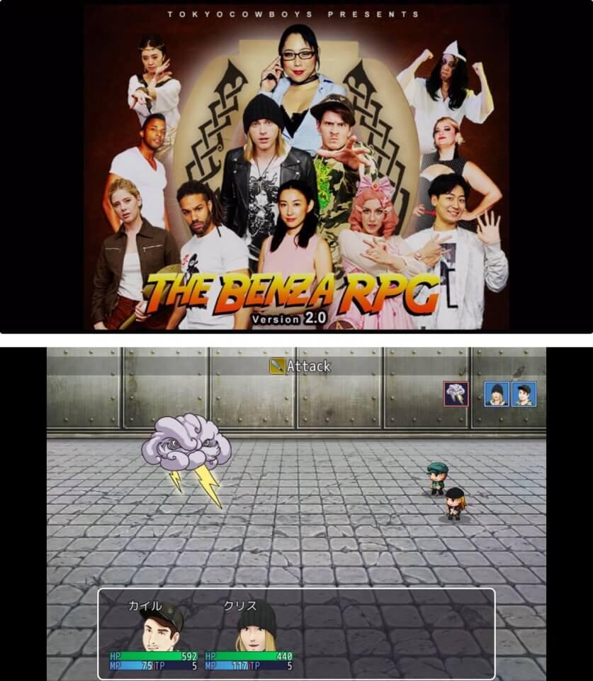 ザ・ベンザ RPG(The Benza RPG)