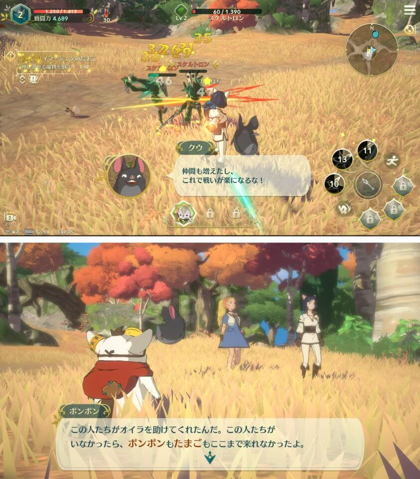 ninokuni-cross-worlds_12
