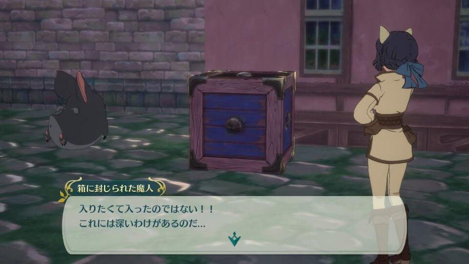 ninokuni-cross-worlds_13