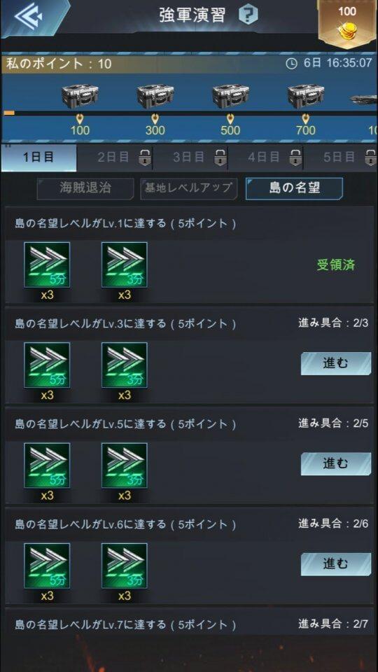 warship_13