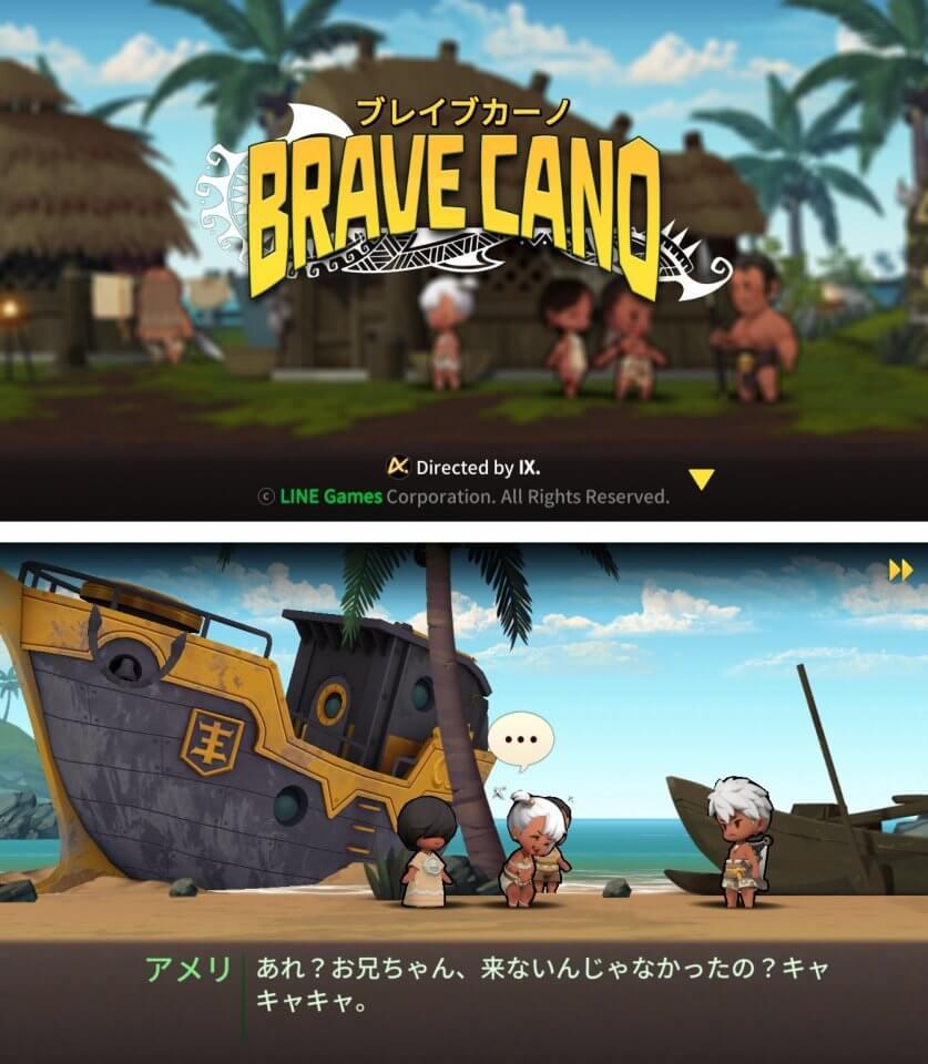 Brave Cano