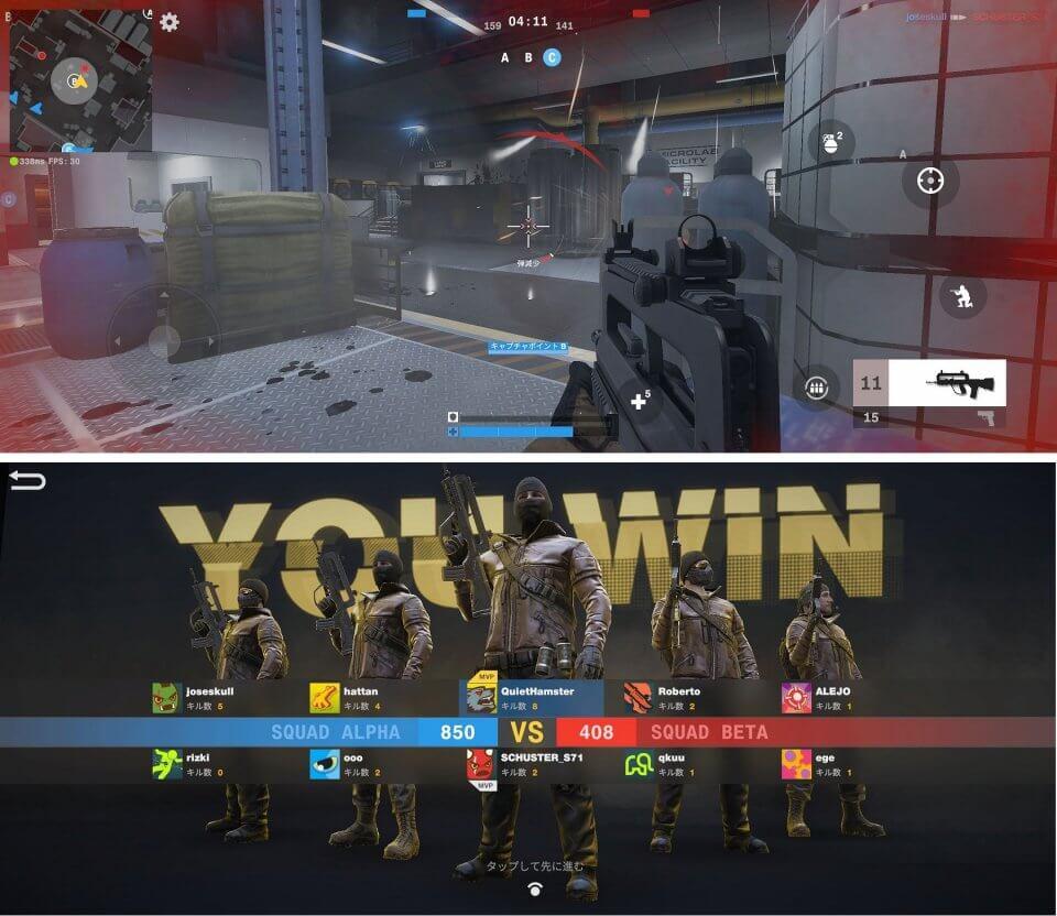 War After: Shooter