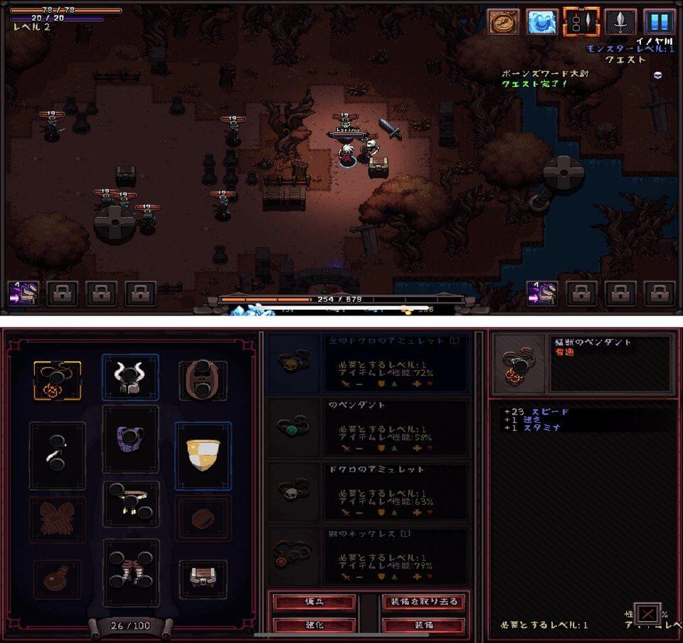 Hero Siege:ポケットエディションのレビュー画像