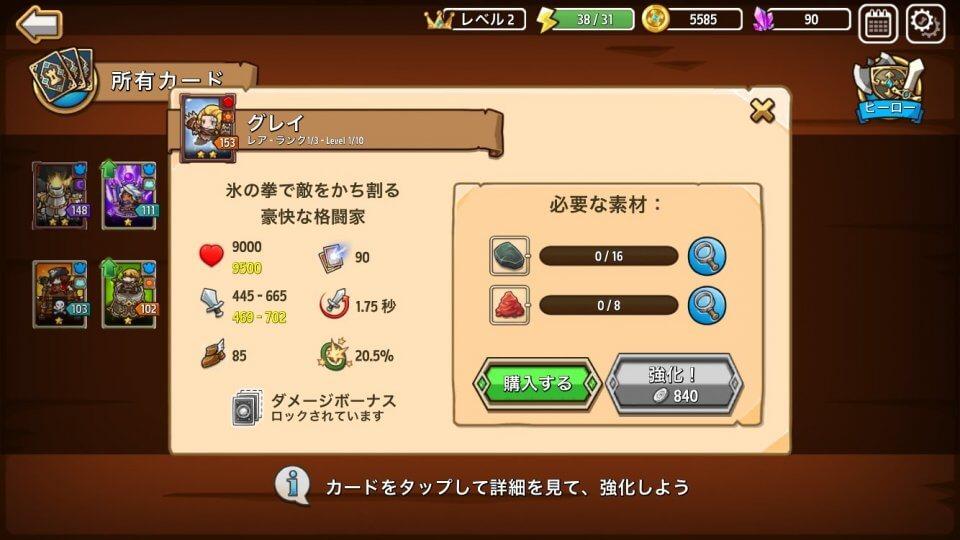 defense-heroes_05