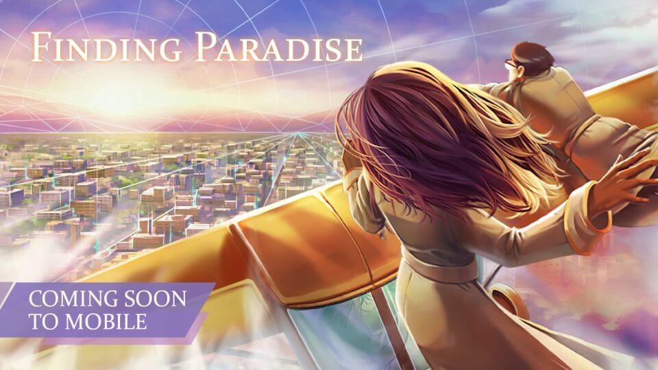 Finding Paradise(ファインディング パラダイス)