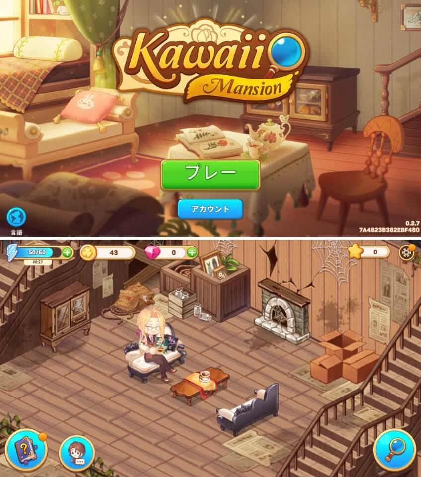 Kawaii Mansion