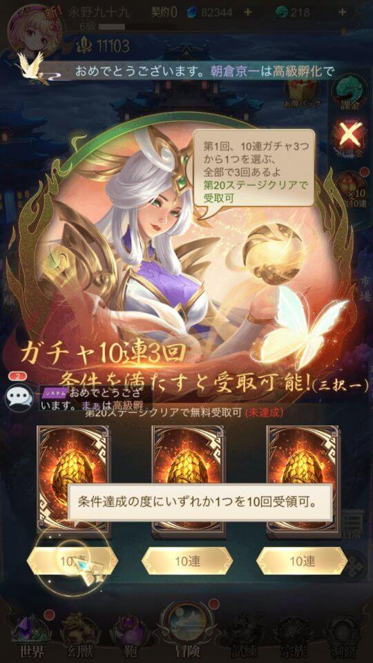 monsuta-jp_13