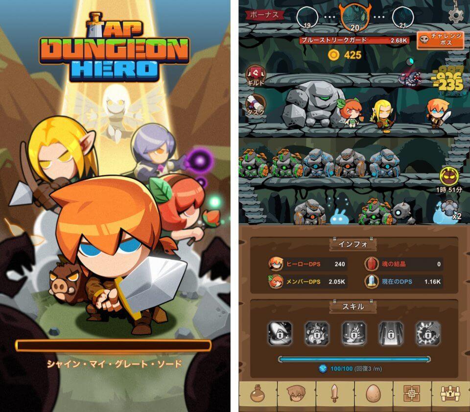 Tap Dungeon Hero レビュー画像