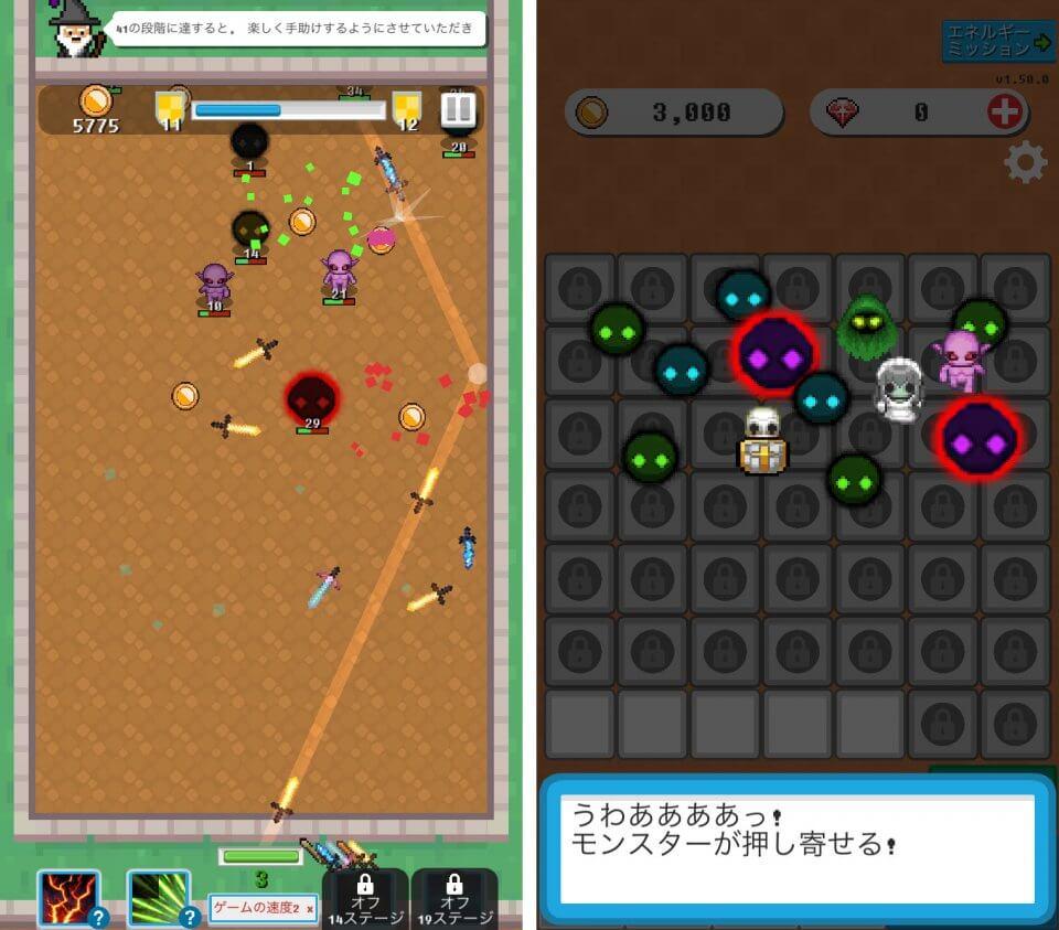 throw-merge-sword_01