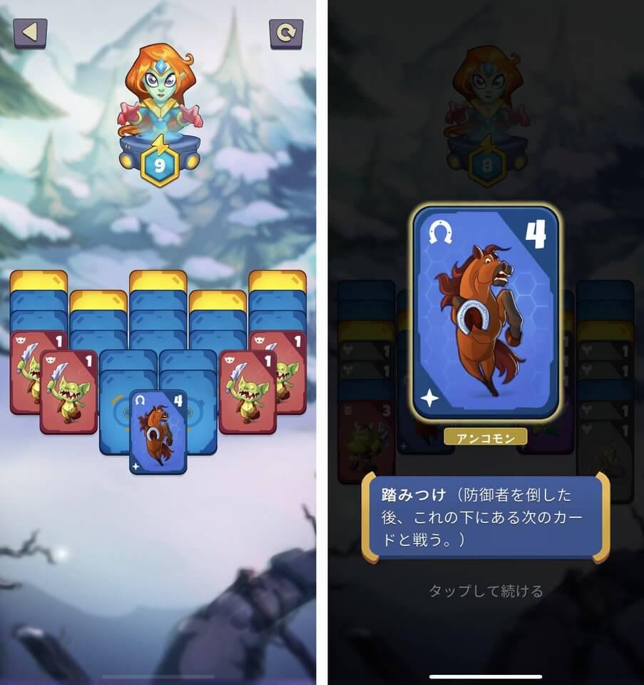 Cards of Terraのレビュー画像
