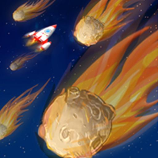 大隕石 - メテオシューティング