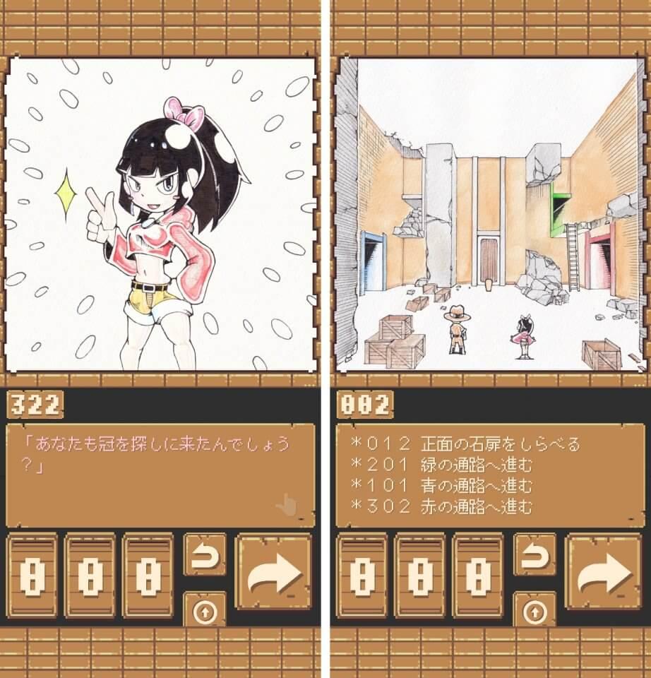 gamebook-adv_01