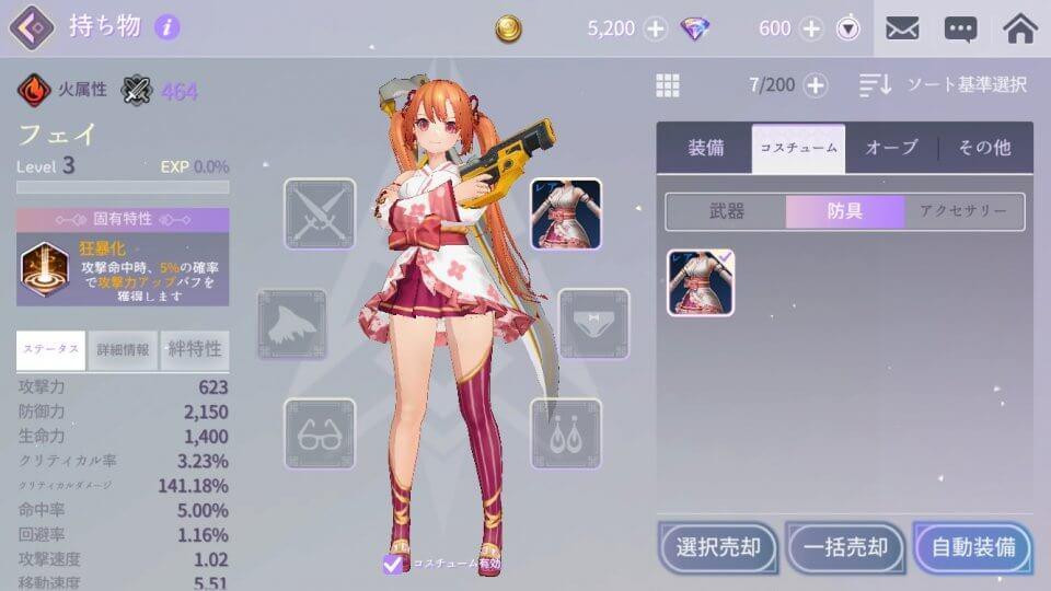 girlscrush_05