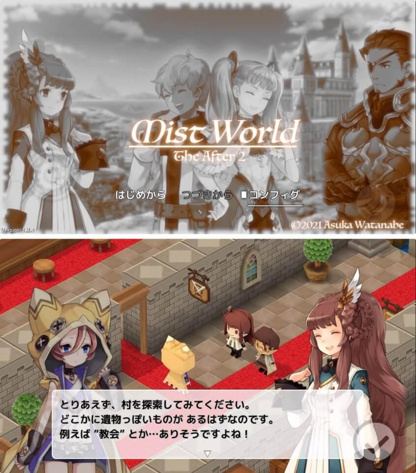 MistWorld_TA2