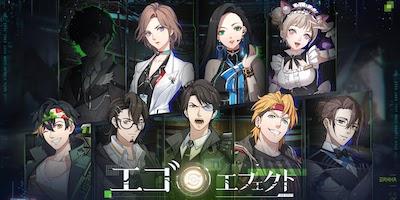 運命が交差する群像劇。「428 ~封鎖された渋谷で~」のシナリオライターが手がける職人×群像劇×RPG!