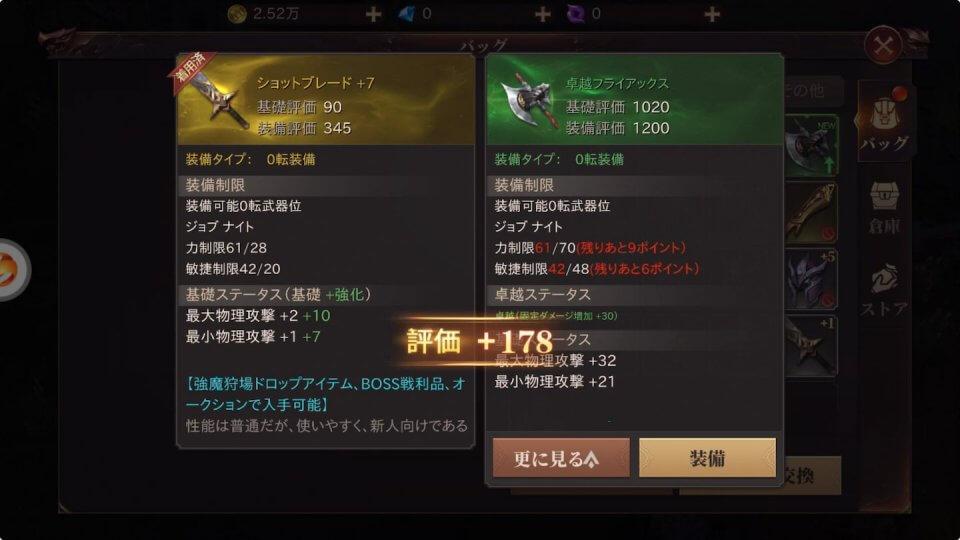 MU:アークエンジェル