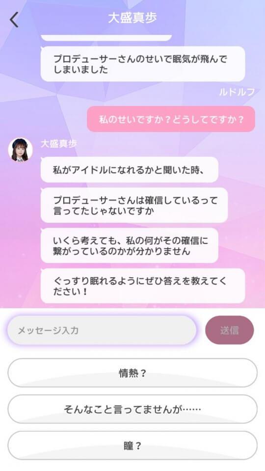 AKB48 WORLD レビュー画像