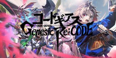 TVアニメ公式スタッフ監修のシリーズ正統続編!新たな復讐の物語を描くギアスRPG!