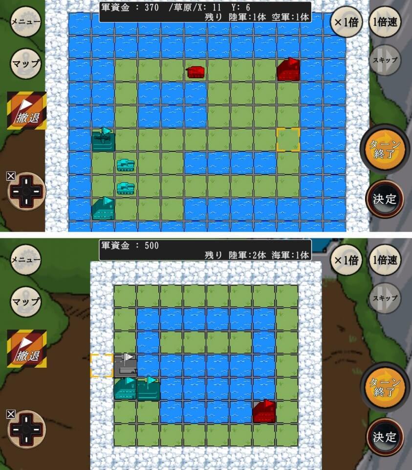 gstrategy_01