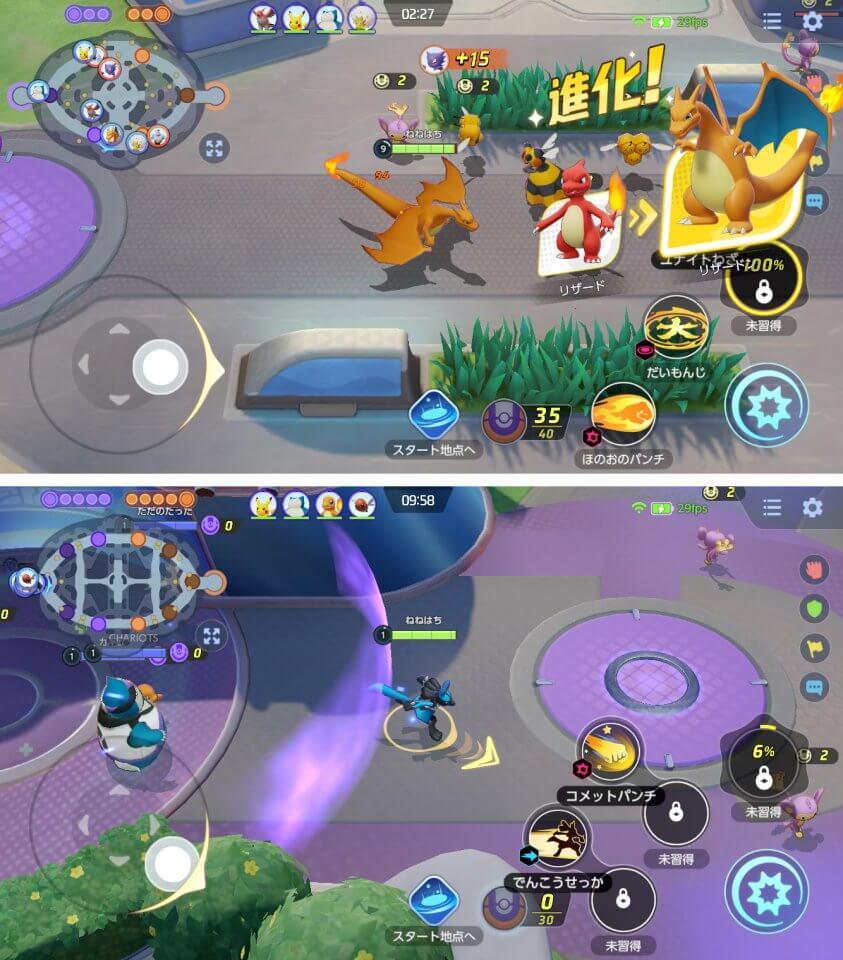 pokemon-unite_01