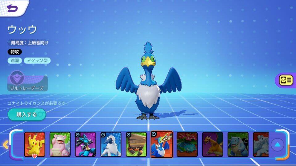 pokemon-unite_05