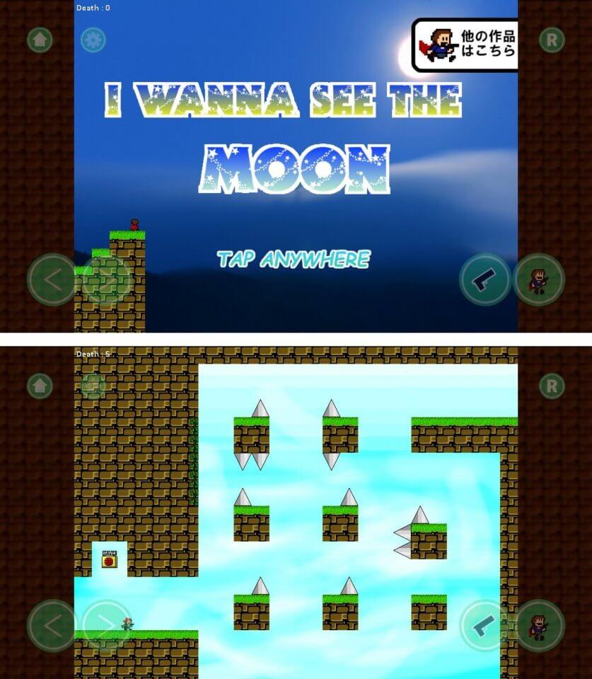 I wanna see the Moon