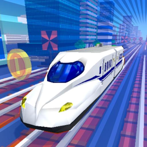 SUPER電車RUN -東海道新幹線編-