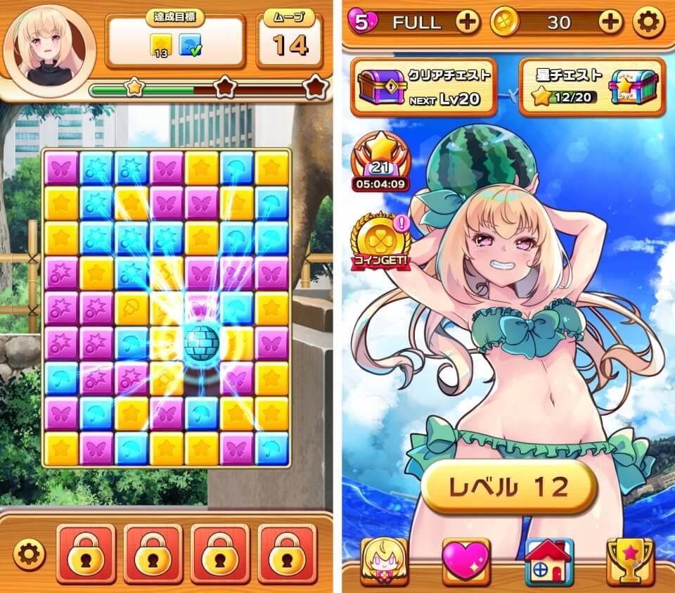 puzzlegirl_01