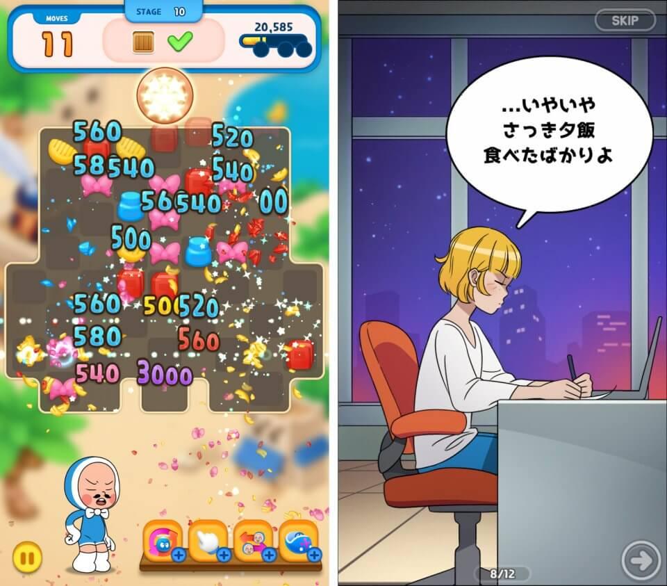 yumi-the-puzzle_01