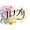 【少女と感じる魅惑のアクションRPG】『ルナプリfrom 天使帝國』の事前登録キャンペーン!さわってゆれる総選挙!
